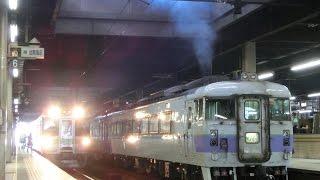 キハ183-104 特急「オホーツク3号」 岩見沢→滝川 JR北海道 函館本線 13D
