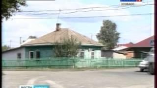 Жители Кировского района Кемерова жалуются на наркоманов