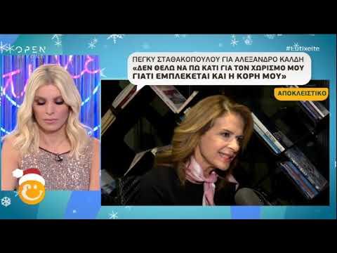 99a5f6bea6ab Peoplegreece.com  Η ηθοποιός μιλά πρώτη φορά για τον χωρισμό της ...