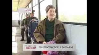 Трамвай в Воронеже