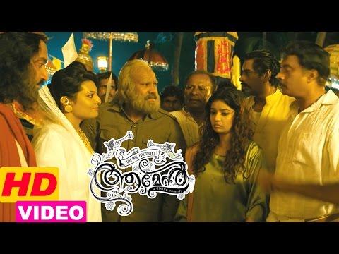 Amen Movie | Indrajith Scenes | Fahadh Faasil | Swathi Reddy | Kalabhavan Mani | Joy Mathew
