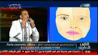 الناس الحلوة   شد وتجميل تجاعيد الوجه والرقبة ..  اسباب الفشل المتكرر للحقن المجهرى