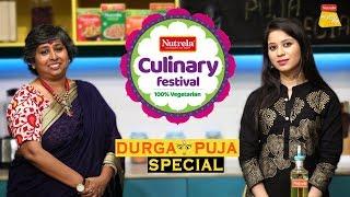 How To Make Sandesh   Soya Patori    Nutrela Culinary Festival Durga Puja Special   Food Tak