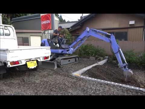 自宅に畑造りpart4軽トラダンプに 小型ユンボ砂利の積み込み