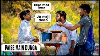 VBC : PAISE MAIN DUNGA PRANK | NAHI PAISE MAI DUNGA | PRANKS IN INDIA 2019