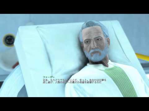 Fallout 4 ショーンを殺す