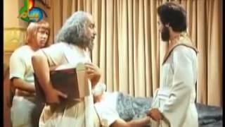 Hazrat Yousuf ( Joseph ) A S MOVIE IN URDU -  PART 14