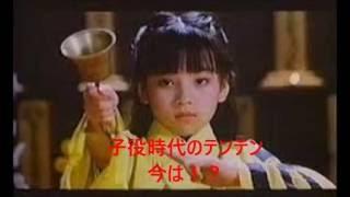 あの子役が今も美人と話題に‼ 吉野紗香 動画 10