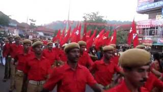 20th PARTY CONGRESS CPIM IRITTY AREA SAMMELANAM RED VOLUNTEER MARCH IRITTY 11-12-2011