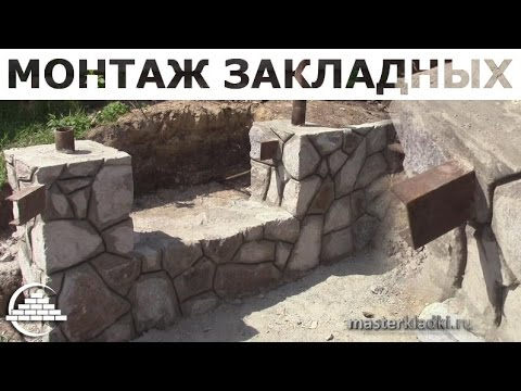 Видео-ответ#10 Установка закладных на ворота и калитку - [© masterkladki]