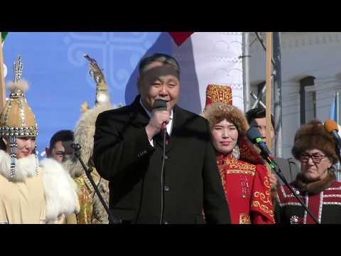 Документально - 27 апреля 2019г. День Республики Саха(Якутия).