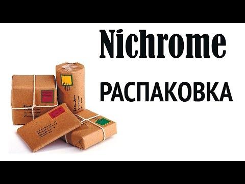 Нихромовая проволока D 0,4; 0,5мм от Fasttech.com, для намотки спиралей атомайзеров