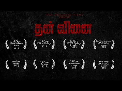 Than Vinai |  Award Winning Tamil Crime Thriller Short Film: Than Vinai Short Film-A Fiction Based Upon a True Event       The story revolves around a professional kidnapper, mani who tries to take revenge against two students, Eashwar and Gautham for  preventing a child vaishnavi from being kidnapped by him and due to which he was arrested by police. He escapes from the cops and starts his revenge and the rest is climax of the film.  PIMS AURA'15-1st Place Ethiraj College'15-1st Place Jipmer SPANDAN'15 -Best Short film,Best Cinematography and Best story Venkateshwara Engineering College Pondicherry SYMPOSIUM-1st place Meenakshi Sundararajan Engineering College YANTRA 2K15-1st place Meenakshi Sundararajan Engineering College PRANAV 2K15-2nd place    Direction&Editing:Karthikeyan( https://facebook.com/karthi.boss.127 )  Story:Sridharan  Original Music Composed&Mixed By:Bharath Theorare ( https://facebook.com/bharath.theorare?fref=ts )  DOP:Nirmal Kumar( https://facebook.com/nirmal12695?fref=ts )  Cast: Alex | Jerald | Gautham | Eashwar | Vaishnavi | Vijaya | Packirisamy  Team: Yuvaraj | Barani | Barath | Mani | Gokul | Siddharth | Vallal   Camera : 600d canon    Our Facebook Page: https://facebook.com/DayDFilms