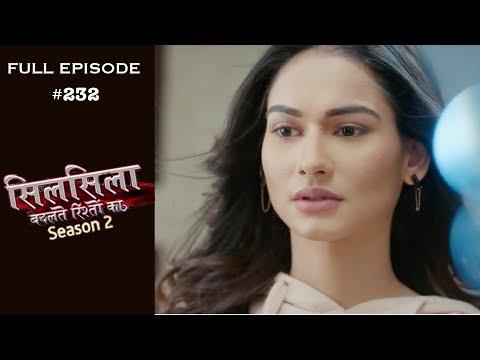 Silsila Badalte Rishton Ka - 23rd April 2019 - सिलसिला बदलते रिश्तों का  - Full Episode
