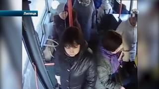 В Липецке дама устроила скандал в рейсовом автобусе