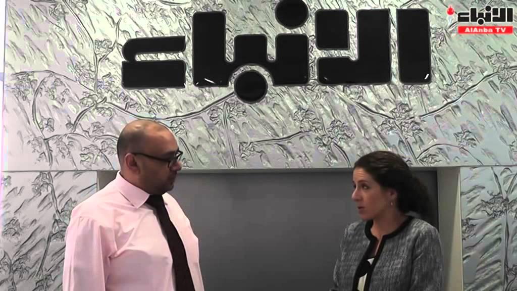 U S  Embassy Kuwait, Cultural Affairs Officer Nadia Ziyadeh - Interview  with Al-Anba