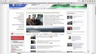САЙТОМАТИКА. Аудит сайта Bashinform.ru