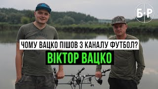 Вацко - Ахметов, канал Футбол и вопросы о геях