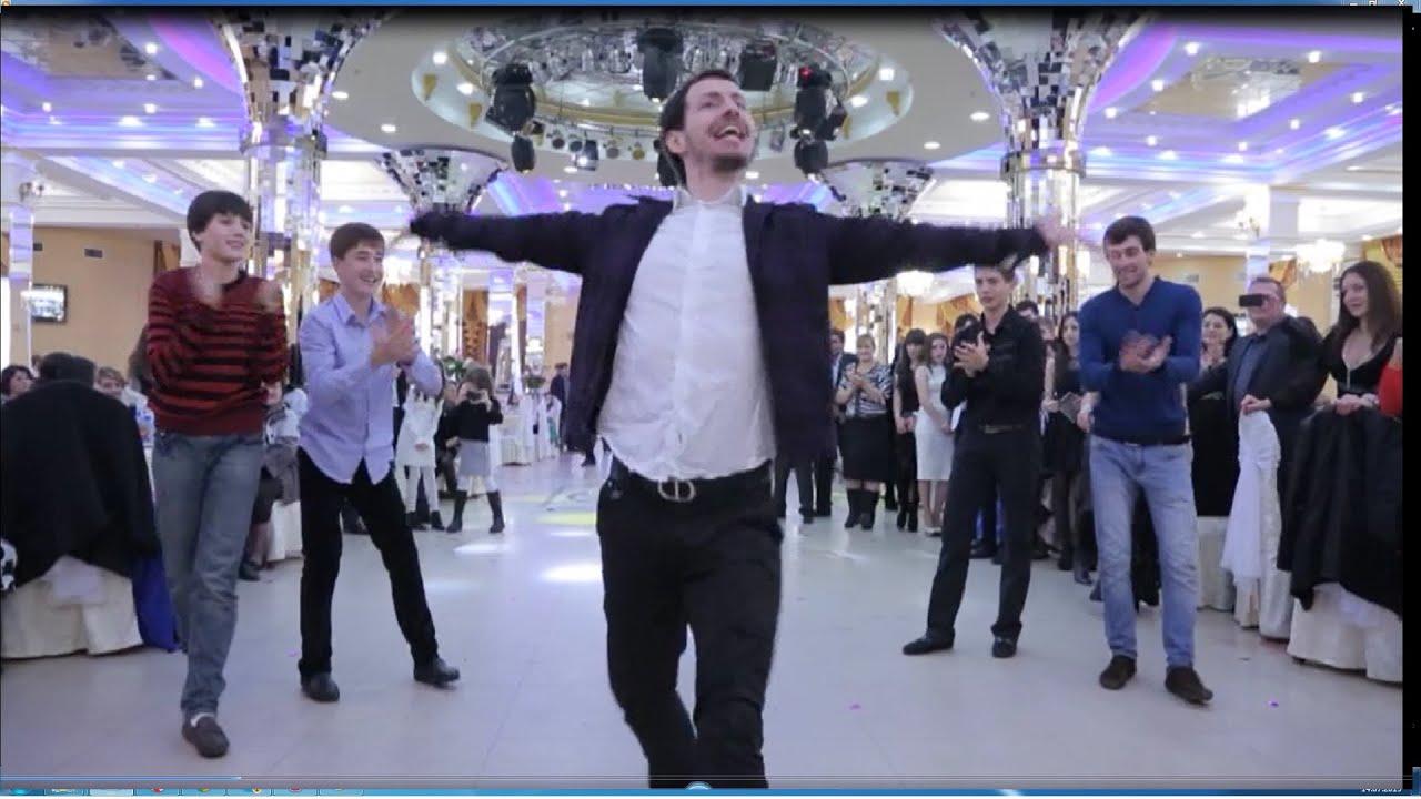 Видео лезгинки на свадьбе