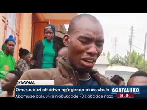 Omusuubuuzi attiddwa ng'agenda okusuubula.