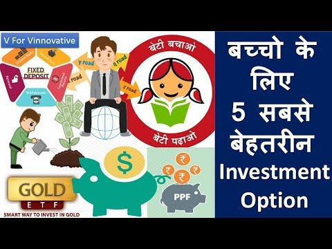 Best Child Investment Option for Children. Child's Future Planning. Best Child Plans.