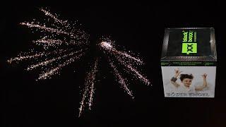 Ich hoffe bei euch kommt durch solche videos wenigstens ein bisschen vorfreude auf. im test die böser engel batterie von blackboxx, welche an neujahr 202...