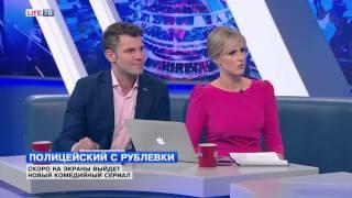 Сценарист и режиссер Илья Куликов о новом комедийном сериале