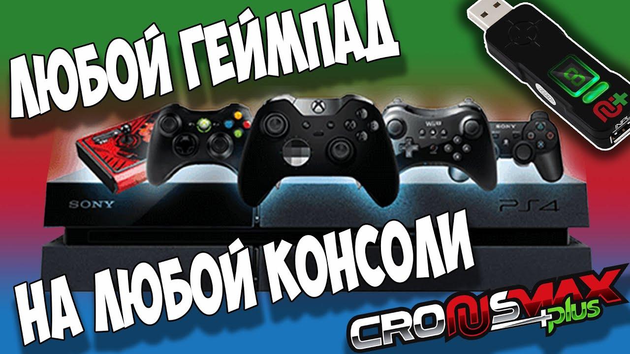 Grand Theft Auto 5 - Test-Video zu GTA 5 auf PS3 und Xbox 360 .