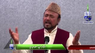 Yeh Kahti Thi Ghar Ghar May Ja Kar Halima by Engr Syed Masood Abbasi