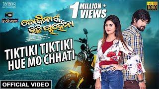 Tiktiki Tiktiki-Official Video | To Bina Mun Kichhi Chanhe Na | Rakesh,Manaswini | Tarang Telecinema
