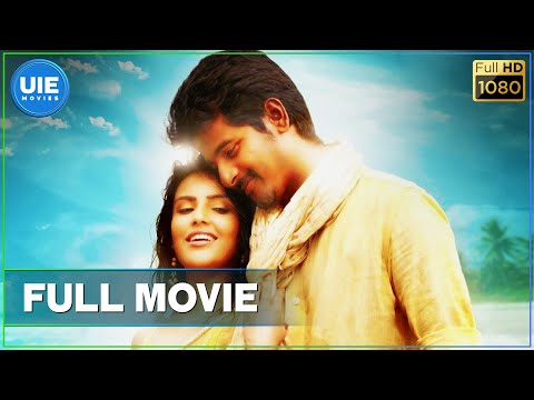 Thumbnail: Ethir Neechal Tamil Full Movie