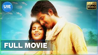 Ethir Neechal Tamil Full Movie