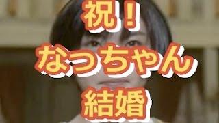 女優の田中麗奈(35)が2月5日、 所属事務所を通じ結婚したことをF...