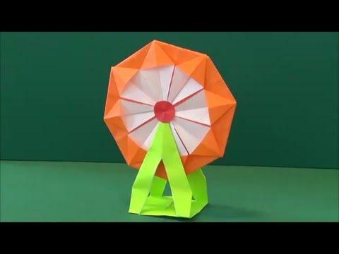 """「観覧車」折り紙""""Ferris wheel"""" origami - YouTube - photo#5"""