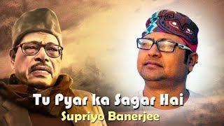 Tu Pyar Ka Sagar Hai | Supriyo Banerjee | Manna Dey | Shailendra | Shankar Jaikishan