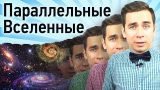 видео Волны-убийцы — не миф, а реальность