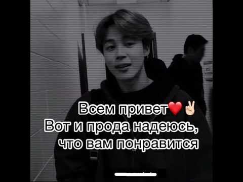 «Bad Boy» Пак Чимин 3-серия 