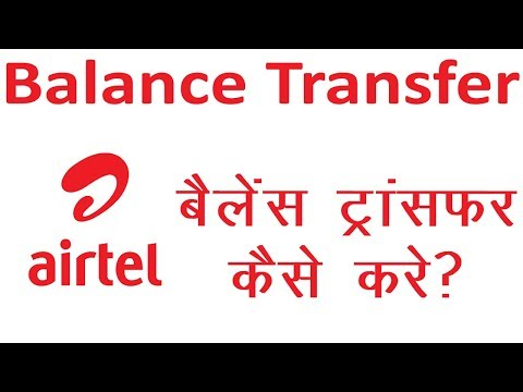 Airtel Balance Transfer Using USSD Codes | Airtel Balance transfer kaise kare thumbnail