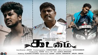 Kadamai | New Tamil Short Film 2020 | Lokeshwar