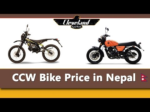 Cleveland CycleWerks (CCW) Bike Price In Nepal