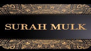 surah mulk recite by M Hammad Qadri