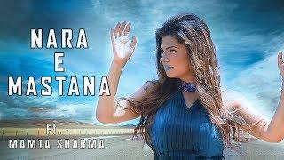 Nara E Mastana , Mamta Sharma , A Tribute To Abida Parveen Ji , Latest Cover Song 2019