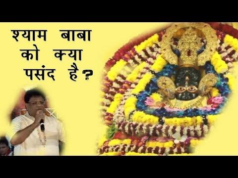 Bajare Ki Roti Khale Shyam (Original) | Jai Shankar Choudhury