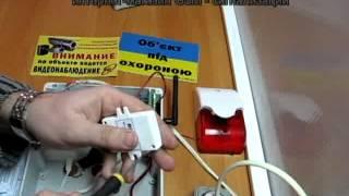 GSM-сторож. Видео урок №8.flv
