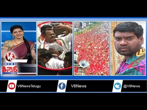 Komatireddy Throws Headphones In TS Assembly | Pawan Kalyan House | Farmers Protest | Teenmaar News