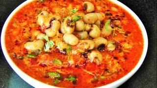 चवळीची भाजी  | Chavali Masala | Black Eye Peas Masala | madhurasrecipe