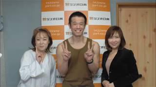 2018年3月13日(火)23:15~23:30 AM1422k㎐ ラジオ日本 〚岡田真弓の...