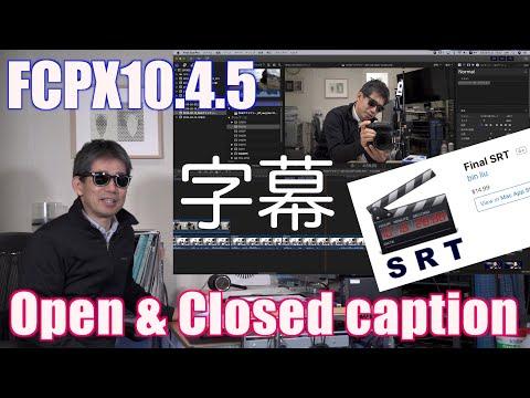 字幕制作 Open and closed caption by FinalCutPro 10.4.5 Ufer! VLOG 317