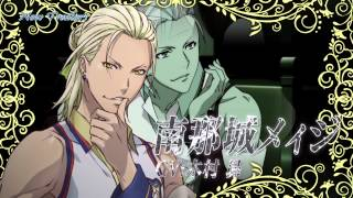Dance with Devils Trailer New Anime 2015 (HD)