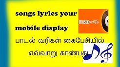 Find Lyrics from song playing anywhere |Tamil Today Super